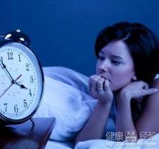 女性睡眠质量差的原因(睡眠不好的原因)