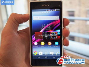 三防 索尼Xperia Z1炫彩版报价2880元