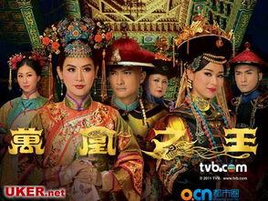 TVB四十年让人魂牵梦萦的十大花旦