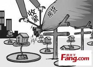 用房贷贷款(上海拿房屋抵押贷款后)