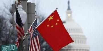 报告显示,中国去年首次超过加拿大,成为美国最大的货物贸易伙伴。