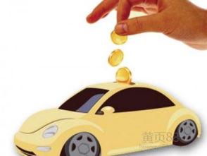 西安车贷款(4月14日昨天刚刚定)
