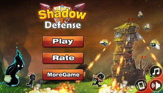 shadowsocket apk 下�d