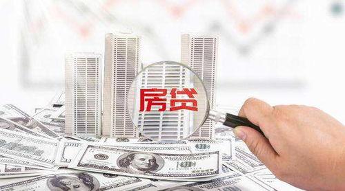 未来还想贷款买房银行这几类人贷款很困难,不易买房