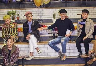 韩粉乐园 hjzlg.com 韩剧网 韩娱新闻 期待值UP BIGBANG今日再次录制 无限挑战