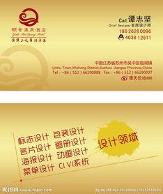qq个性名片-酒店广告图片专题,酒店广告下载