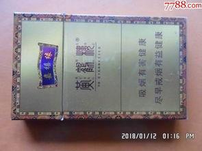黄鹤楼细支价格表图片(p标名:黄鹤楼(淡)