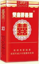 双喜牌香烟价格表(p产品类型:烤烟型)