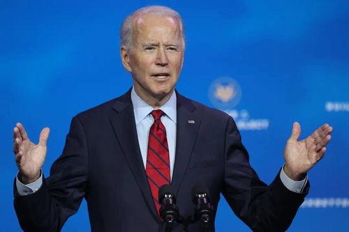 最新选举人团投票确认拜登当选美国总统