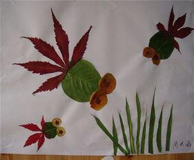 幼儿如何制作树叶粘贴画