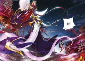 斗破苍穹漫画萧炎玩美杜莎在第几章