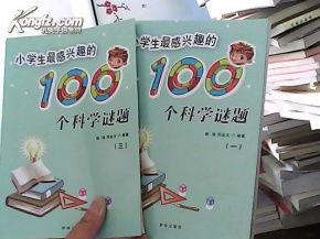 兴趣爱好100种(升旗手自我介绍100)