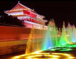 北京国际旅行(北京中国国际旅行社怎)