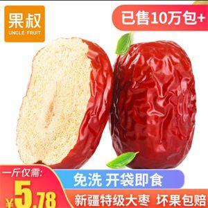 元芒果烟(MILD