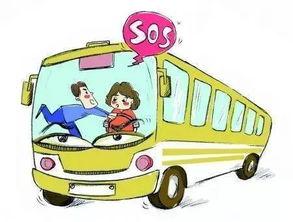 乘客夺公交车方向盘时司机紧急制动,造成车上一名老人摔死,你怎么看