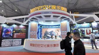 阿里北京裁员,首批员工3.28之前告别大文娱