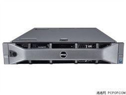 机架式服务器 戴尔R710特价售15210元