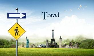 去旅行看什么