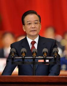 十二届全国人大一次会议在京开幕温家宝作政府工作报告