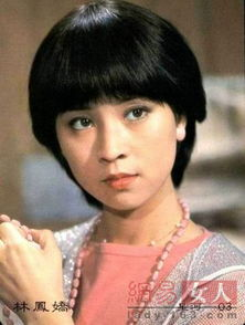 女神级明星寻踪 林凤娇刘雪华商天娥保养方法揭秘