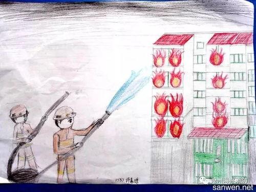 农村防火常识教案