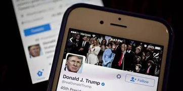 △特朗普的社交媒体账号