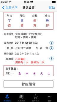 中国最专业的起名大师,周易算命生辰八字取名,最具实力的周易起名(周