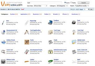 分享10个ico图标搜索下载网站