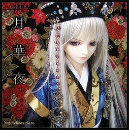 月华夜华丽到极致的日本SD娃娃