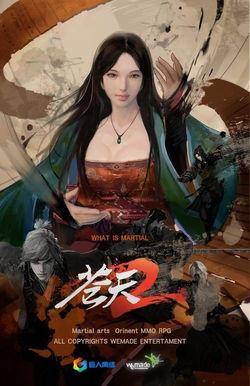 苍天2 暑期首测 主角命运揭示游戏世界观