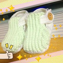 钩针 编织 宝宝鞋