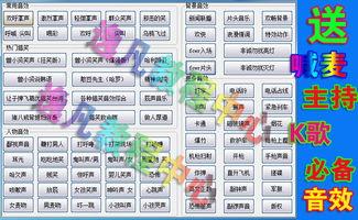 Cool Edit Pro 2.1中文版MC喊麦专业录音软件 喊麦制作软件送教程