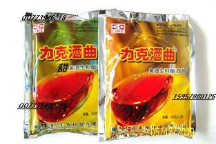 里海米酒水怎么使用