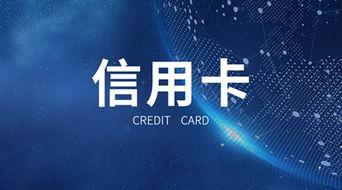 信用卡超过当日限额什么意思(为什么今日微信支付优)(中信银行信用卡显示该订单金额 已超出该银行单日累计支付限额 )