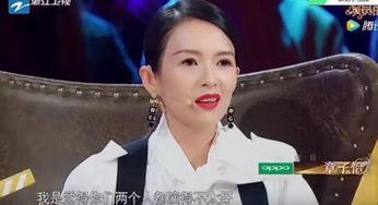 零演技欧阳娜娜战胜实力演员郑昊,评审斥郑昊戏霸,网友怒了