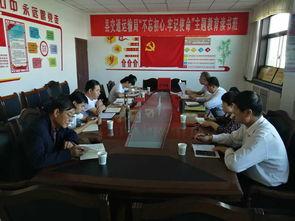 关于县经贸局机关党支部第四届委员会增补委员选举结果的报告