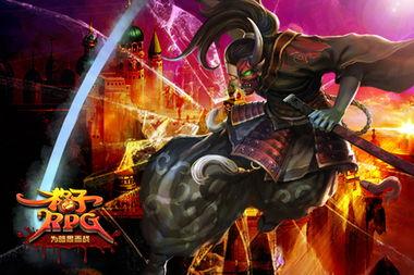 新闻动态 格子RPG 官网 逆转暗黑破坏神 2013开年魔幻大作 轻松休闲角色扮演游戏