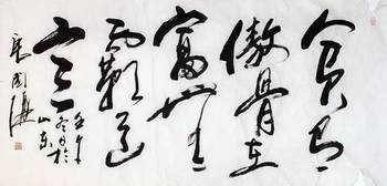 唐国强书法欣赏(姓唐的名人)