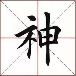 心经多少字(心经一共多少字)
