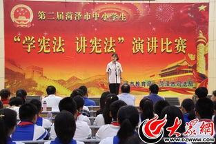 南京市中小学生宪法演讲比赛