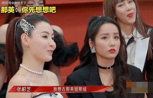 《乘风破浪的姐姐2》节目中,张柏芝和那英组队成功。