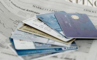 信用卡怎么提升额度快(信用卡怎样提额)