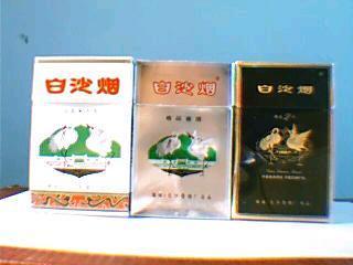 白沙烟全部价格和图片(白沙烟的所有价格?)