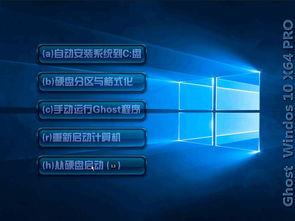 Ghost Windows10 X64装机专业版10586.240-微软迫使Win10 Reader...