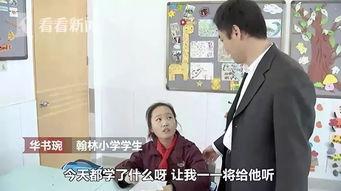 一小学有144位博士家长,网友不敢生了,怕给孩子拖后腿