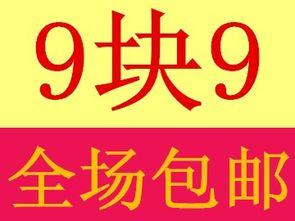 淘宝搜(怎样通过淘宝店铺号搜索店铺呢?)