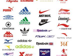 国内外著名运动品牌LOGO服装标志CDR格式矢量图设计素材图片下载...