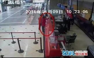 女子迟到登机被拒耍泼大闹机场被刑拘图