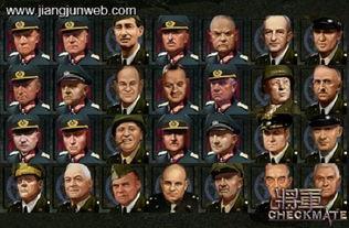 页游 将军 阵营全面剖析之第三帝国的崛起