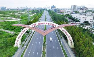 了解上海自贸区的相关知识